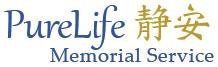 Purelife Memorial